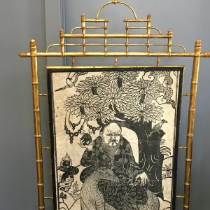 Antique French Gilt Faux Bamboo Fire Screen